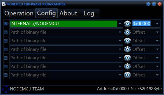 选择要输入的nodemcu固件